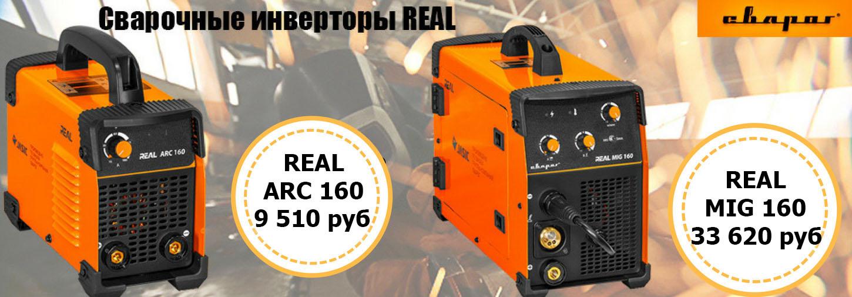 Купить сварочный аппарат Сварог в магазине Сварка Санкт-Петербург
