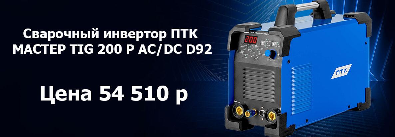 Купить сварочный аппарат ESAB в магазине Сварка Петербург