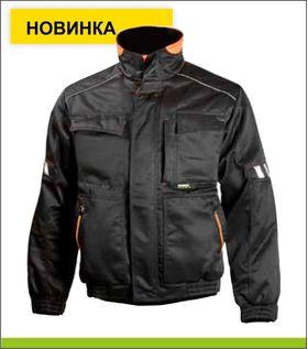 Зимняя рабочая куртка Dimex 669