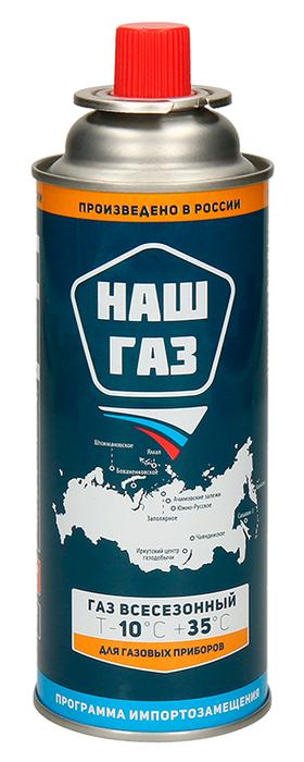 Баллон с газом НАШ ГАЗ